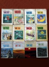 80年代北京上海天津浙江小学语文课本