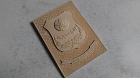 """""""1953--1993年中国人民解放军军事工程学院""""纪念章挂牌(材质不详需自鉴)"""