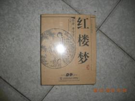 三十六集电视连续剧:红楼梦(D9)DVD7碟