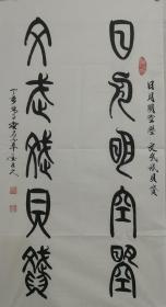 刘子久 ,工笔写意,河南省美术家协会会员,河南省书法家协会会员,中国龙文化书画院副院长等。 刘先生出生书香世家,其先父教书多年,写有一手漂亮字,方圆百里闻名。
