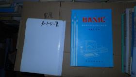 BASIC程序设计及其在军事上的应用