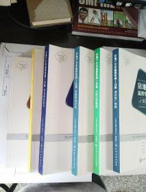 房地产开发流程管理工具箱:地产开发流程管理工具箱 全6册(项目施工管理+推广销售+土地获取+规划设计+前期策划定位+后期运营管理)