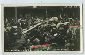 民国1937年淞沪会战时期,大批的上海百姓为了躲避日军的轰炸而逃往法租界老照片