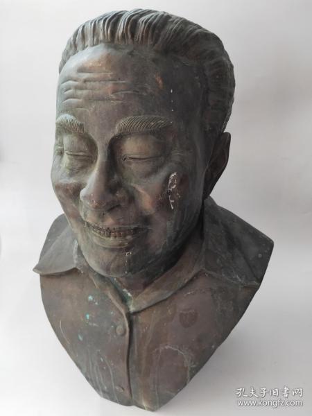 著名銅雕塑 《曾- -竹--韶》 中國美術教育家 杭州西湖藝術院雕塑系 重慶大學建筑系教授 中央美術學院雕塑系教授,并任全國城市雕塑藝術委員會副主任,首都城市雕塑藝術委員會副主任、顧問。高65公分  喜歡的朋友收藏 《重15斤》