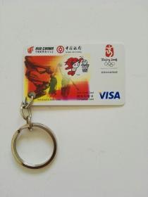 中国银行国航知音卡钥匙扣挂件(2008奥运图案篮球赛)罕见小卡