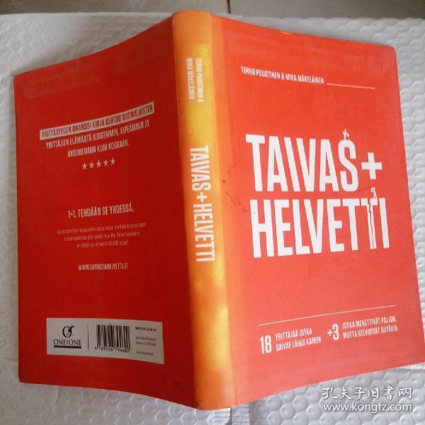 TAIVAS+HELVETTI