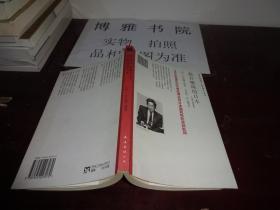 世界文学论坛·新名著主义丛书 我在暧昧的日本 .柏油孩子.最蓝的眼睛.透气孔.单腿站立.鬼使山庄  货号3-3  6本合售
