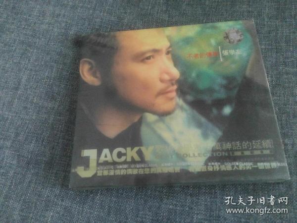 CD 张学友 不老的传说 金典音像正版 带拉条 小标 纸盒版