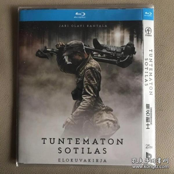 无名战士 DVD 蓝光 BD25G 芬兰电影