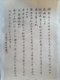 杨孙锦(1910-?),近代诗人,应该福建地方名人。诗稿5首,功力深厚,保真低让