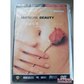 美丽丽人 DVD 美国美人 电影