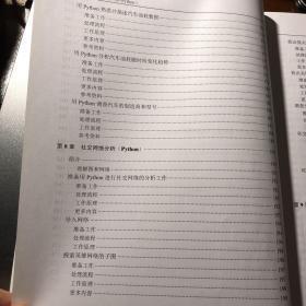 数据科学实战手册:数据科学实战手册(R+Python)