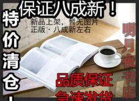 电脑基础速成教程9787900722669甘登岱 北京艺术与科学电子出