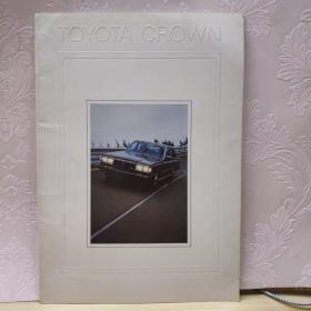 1981年 丰田汽车TOYOTA CROWN  皇冠  画册 样本 目录 广告宣传册