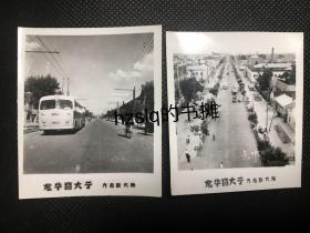 【系列照片】早期黑龙江齐齐哈尔龙华路大街及周边景象 2张合售,老照片影像清晰、时代经典,颇为难得