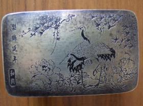 老的铜墨盒一个。民清时期。