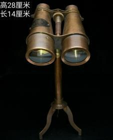 纯铜望远镜