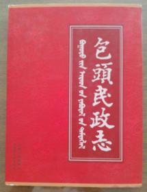 党建研究1996年1-12期合订本