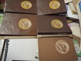 繁体竖版封面带毛主席头像的【毛泽东选集一二三四五卷】共五本