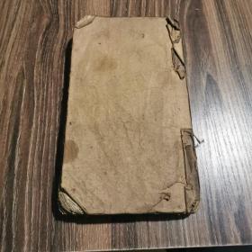 清代中医手抄本:全是药方:共130个筒子页:一厚册。