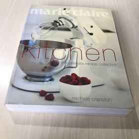 "Marie Claire Kitchen  ""嘉人时尚系列""厨房"