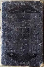 [The Andrews / Long Family prayer book] : The Book of Common Prayer [1682]; The New Testament. [1...