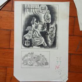 手绘,默画,(尺寸画芯22x18公分