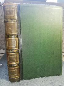 1847年  大开本   Fables De La Fontaine 拉封丹寓言 含Grandville百副精美插图  三面刷金   法语本 27.8X19CM