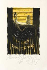 智福科•穆塔弗切夫(Zhivko Mutafchiev)藏书票版画原作 保加利亚 128X90mm