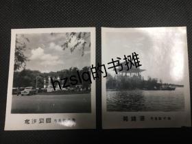 【系列照片】早期黑龙江齐齐哈尔龙沙公园+劳动湖及周边景象 2张合售,老照片影像清晰、时代经典,颇为难得