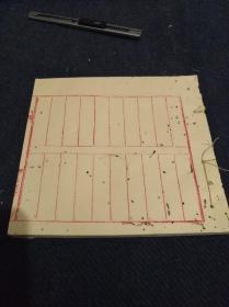 民国联友印刷所制红栏十行空白账本一册,共36页72面。轻微虫蛀。