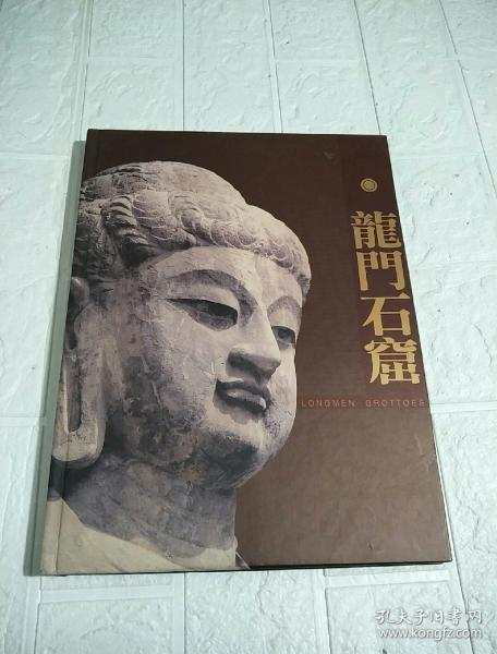 龙门石窟 邮册 龙门石窟 纪念金箔片(详情看图)