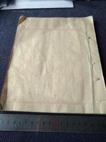 民国制红栏十行空白账本一册,共36页72面。轻微虫蛀。尺寸23.5x19㎝。