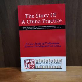 The Story Of A China Practice. How an entrepreneurial foreign owned consulting firm developed into a national China practice and its trials, tribulations and ultimate successes while doing so.