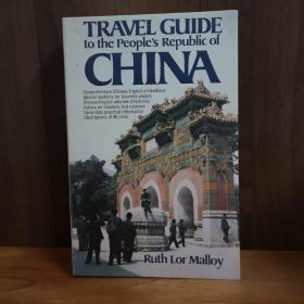 Travel Guide to the Peoples Republic of China