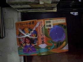 日文书一本  ... ..
