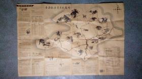 旧地图-婺源旅游地图(2004年5月1版2007年5月2印)2开8品