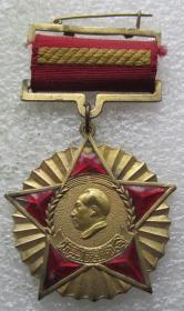 中国人民政协赠抗美援朝纪念章