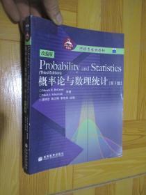 概率论与数理统计(第3版 改编版) 【英文】 16开
