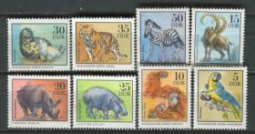 德国邮票 东德 1975年 动物 老虎 斑马 河马 海豹等 8全新