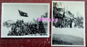 """老照片(2张):纪念""""一·二九""""运动,广州市总工会,于广州越秀公园。1951年12月9日————历史事件(1935年12月9日,北平 学生在中国共产党领导下发动的抗日救亡运动。)【陌上花开——广州市总工会系列】"""