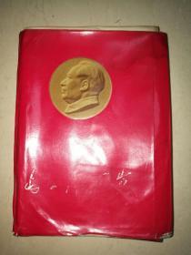 文革时期翻印各时期毛主席彩色照片一套(35张)