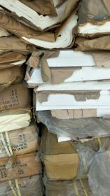 大约一吨宣纸 尺寸约90cm*139cm 物流费到付 详询小二