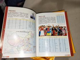 中国国家地理百科全书(彩图版) 全6册