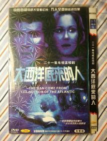 DVD   2碟    21集电视连续剧      大西洋底来的人
