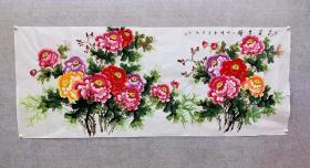 中国花鸟协会会员陈芬清老师小八尺牡丹【花开富贵】240*98厘米特价处理158元一幅包邮
