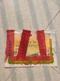 佛山市第九小学:《喜报》27cm *19cm  1张  《红花少年,百花少年,小尖兵》红条各1条