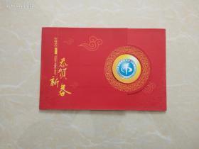2010庚寅年恭贺新春(2009-26 中华人民共和国成立60周年国庆首都阅兵)