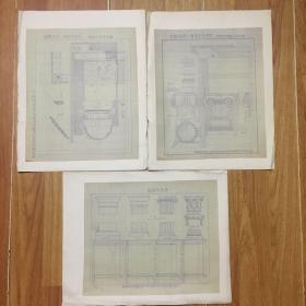 中央戏剧学院华东分院舞台美术系装饰美术组 希腊柱式晒图纸(3张)