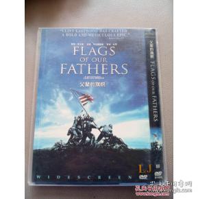 父辈的旗帜 DVD 电影